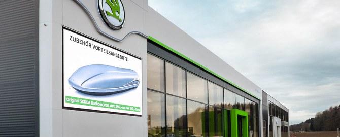 Autohaus KAINZ GmbH